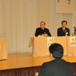 20101106oyajiyamagata-taikai (5)