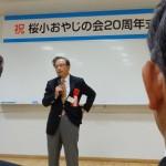 tokyo-oyajinokai (2)
