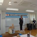 tokyo-oyajinokai (3)
