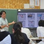 本町学園5 (1)
