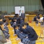 s-代々木中学校②