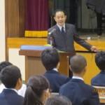 s-代々木中学校①