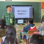 s-笹塚小学校⑧