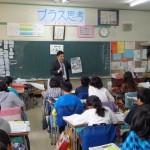 s-笹塚小学校②