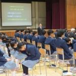 目黒第八中学校①