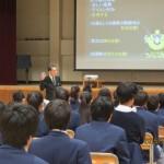 目黒第八中学校②