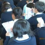 s-府中第五中学校②