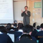 s-府中第五中学校①