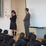 s-府中第五中学校⑤