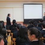 s‐広尾中学校④