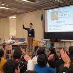 s-杉並第四小学校1 (1)