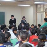 s-鶴川第三小学校④