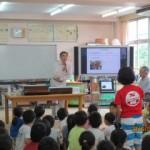 s-汐見小学校①