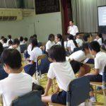 神南小学校②