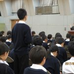 府中第五中学校⑤