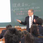 代々木中学校4