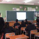 代々木中学校2