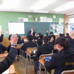 代々木中学校3