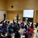 新泉和泉小学校1