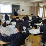上原中学校7