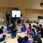 新泉和泉小学校7