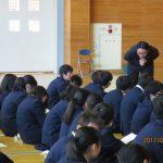 大泉中学校2