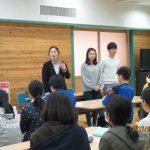 荻窪小学校2