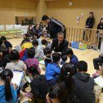 新泉和泉小学校3
