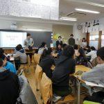 荻窪小学校1