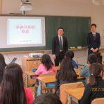 新泉和泉小学校2