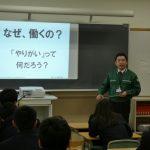 上原中学校3