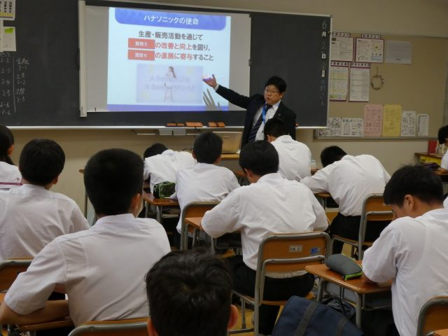 平成29年度第1回未来教室