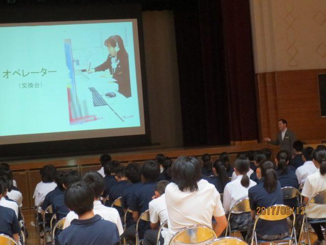 平成29年度第2回未来教室
