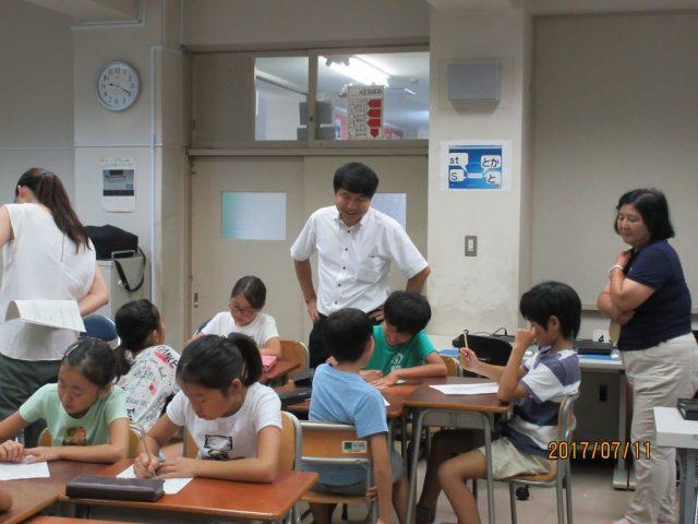平成29年度第8回未来教室
