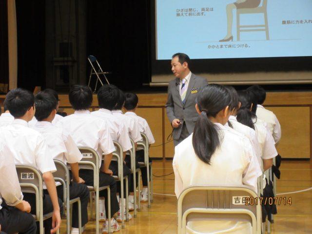 平成29年度第10回未来教室