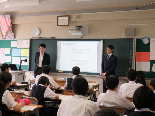 平成29年度第13回未来教室