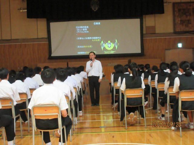 平成29年度第15回未来教室