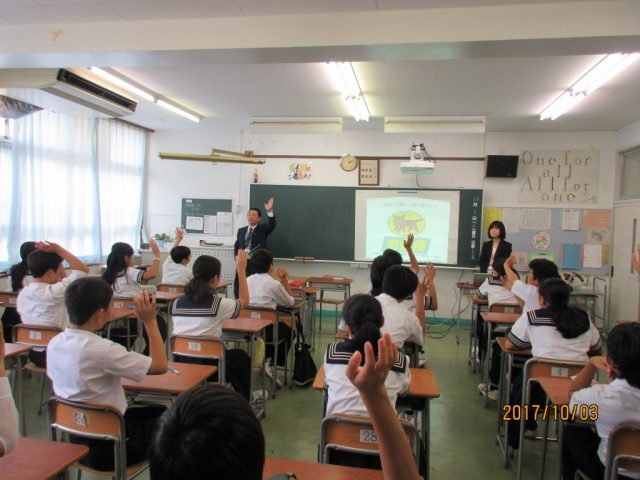 平成29年度第17回未来教室