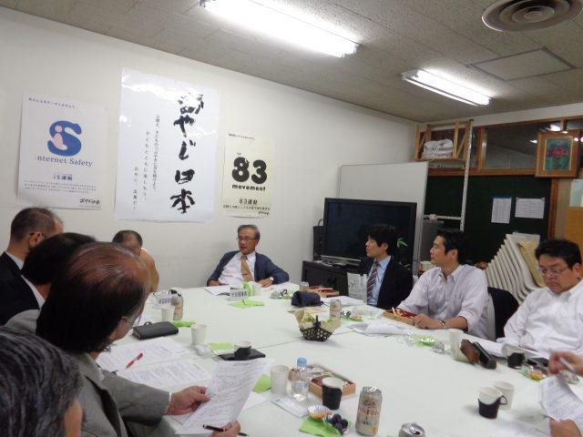 平成29年度10月度運営委員会