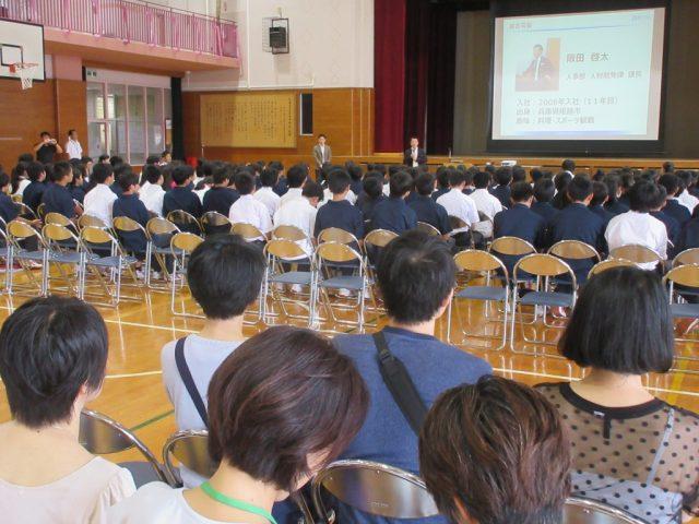 平成30年度第6回未来教室