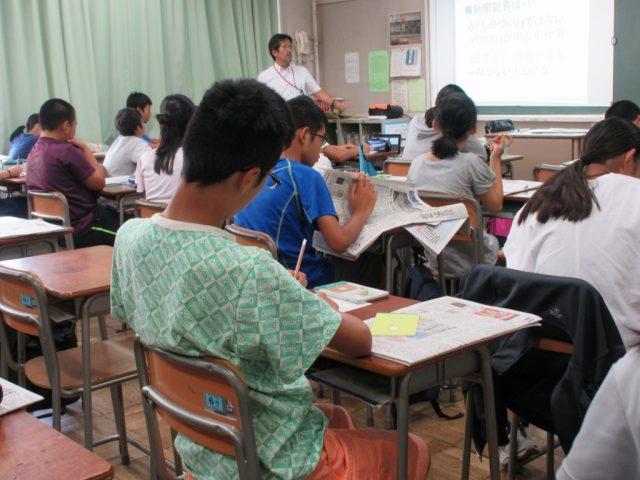 平成30年度第9回未来教室