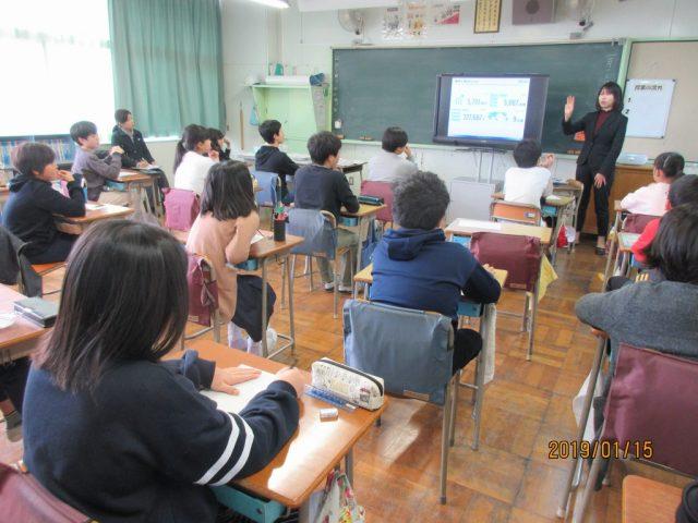 平成30年度第38回未来教室