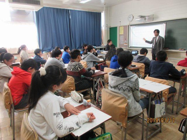 平成30年度第39回未来教室