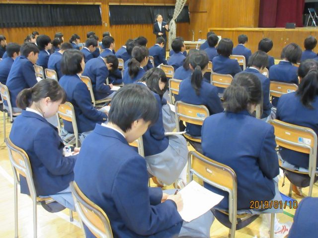 平成30年度第36回未来教室