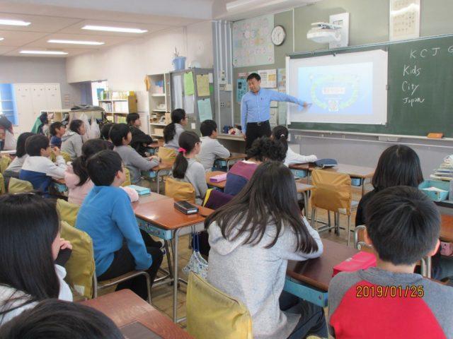 平成30年度第45回未来教室