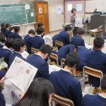 平成30年度第58回未来教室