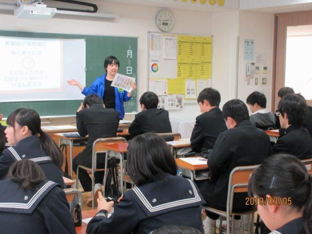 平成30年度第56回未来教室