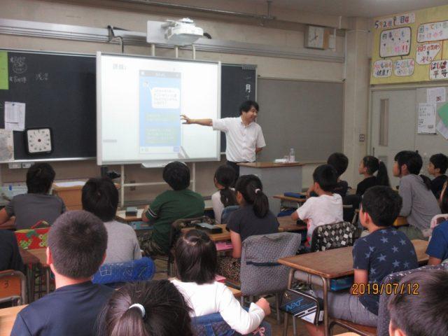 令和元年度第12回未来教室