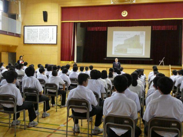 令和元年度第13回未来教室