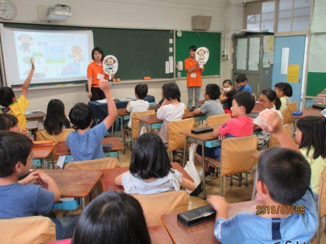 令和元年度第11回未来教室